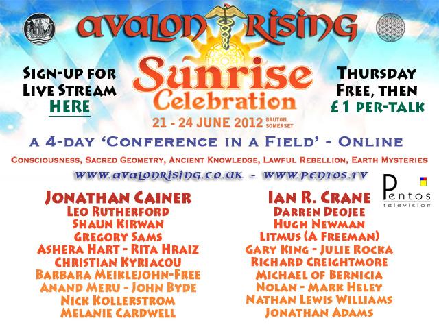 2012-Sunrise-imedia-AvRisingBanner